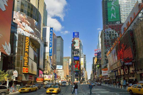Der Name Uptown bezeichnet das Viertel im Norden der 59. Straße und umfasst die Upper East Side, Upper West Side, Central Park und Harlem.