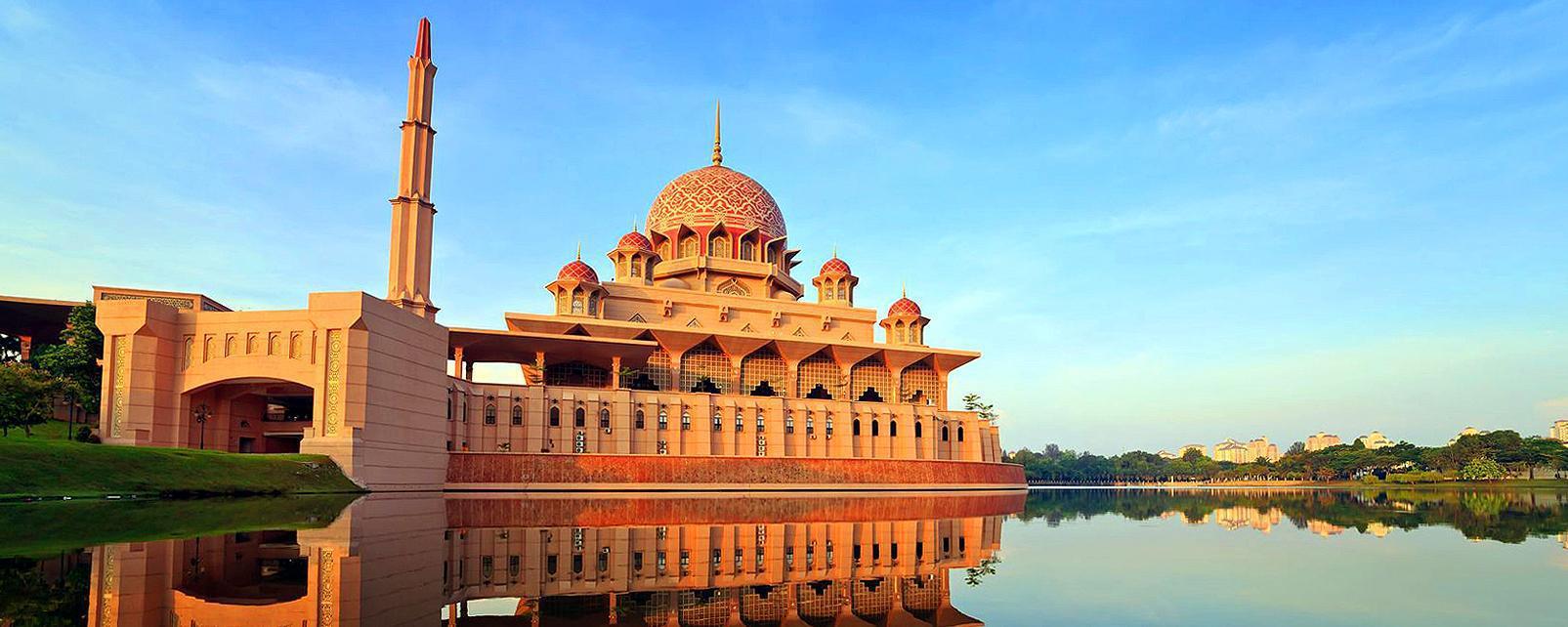 Asie; Malaisie; Malaisie occidentale; Putrajaya;