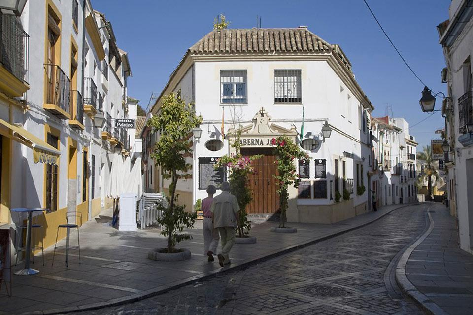 Córdoba has many pleasant streets lined with white and yellow houses.