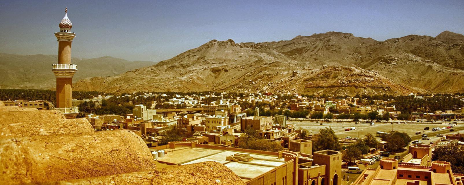 Moyen-Orient; Sultanat d'Oman; Nizwa;