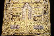 Mecca is Islam's most sacred holy city.