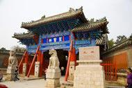 Este templo se construyó en memoria de Confucio en el año 478 a. C.