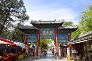 En el cementerio se encuentran las tumbas de Confucio y de más de 100 000 descendientes suyos.