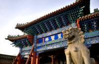 Qufu está situada en el sudeste de Pekín, en la provincia del Shandong. Se tardan 12horas en tren con transbordo en Ji'an. La ciudad natal de Confucio conserva las murallas de tierra que rodean un majestuoso conjunto de templos construidos hacia 1724 y dedicados al gran sabio y a sus descendientes. Se ha convertido en un lugar muy turístico pero conserva un encanto sin igual. Se organiza una ...