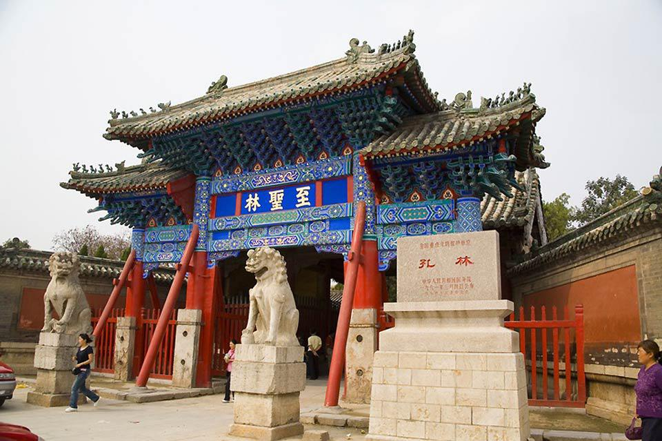 Buddhistische Tempel schmücken die Stadt Qufu