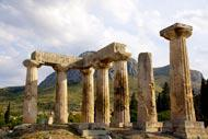 Corinth was one of the most important cities in ancient Greece.
