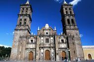 Cette cathédrale est le reflet de l'architecture baroque pendant l'époque coloniale.