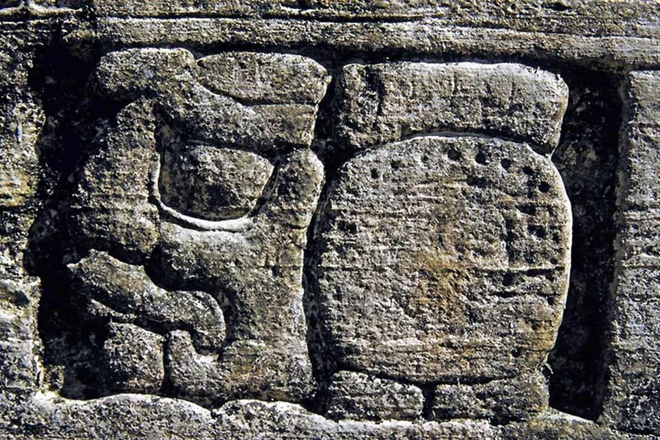 Il sito di Palenque è ricco di bassorilievi e sculture di diverse epoche Maya.
