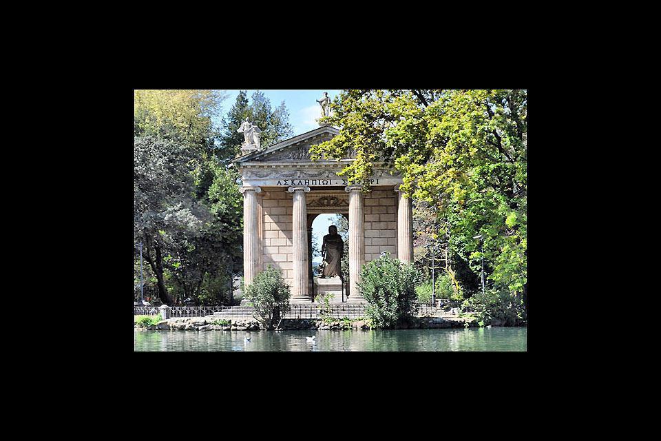 Fotos -  Roma