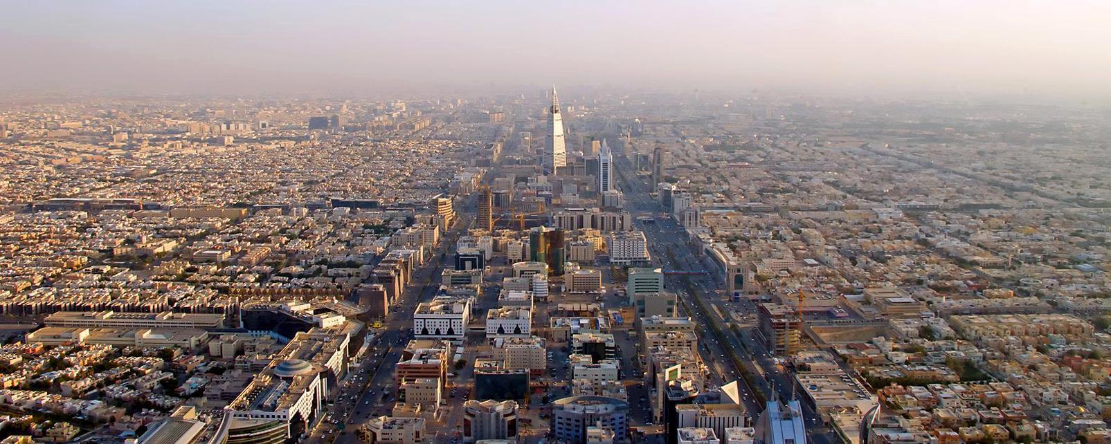 ar-Riyadh