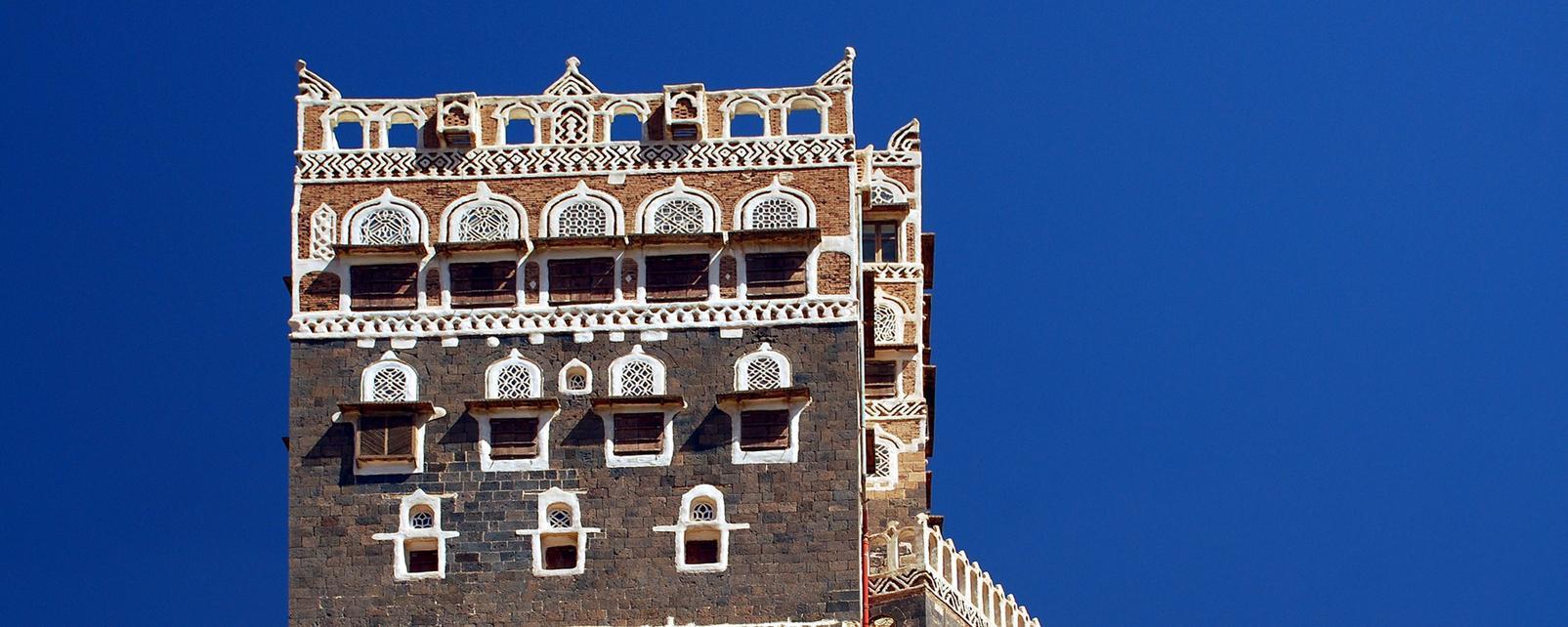 Moyen-Orient; Yémen; Sana'a;