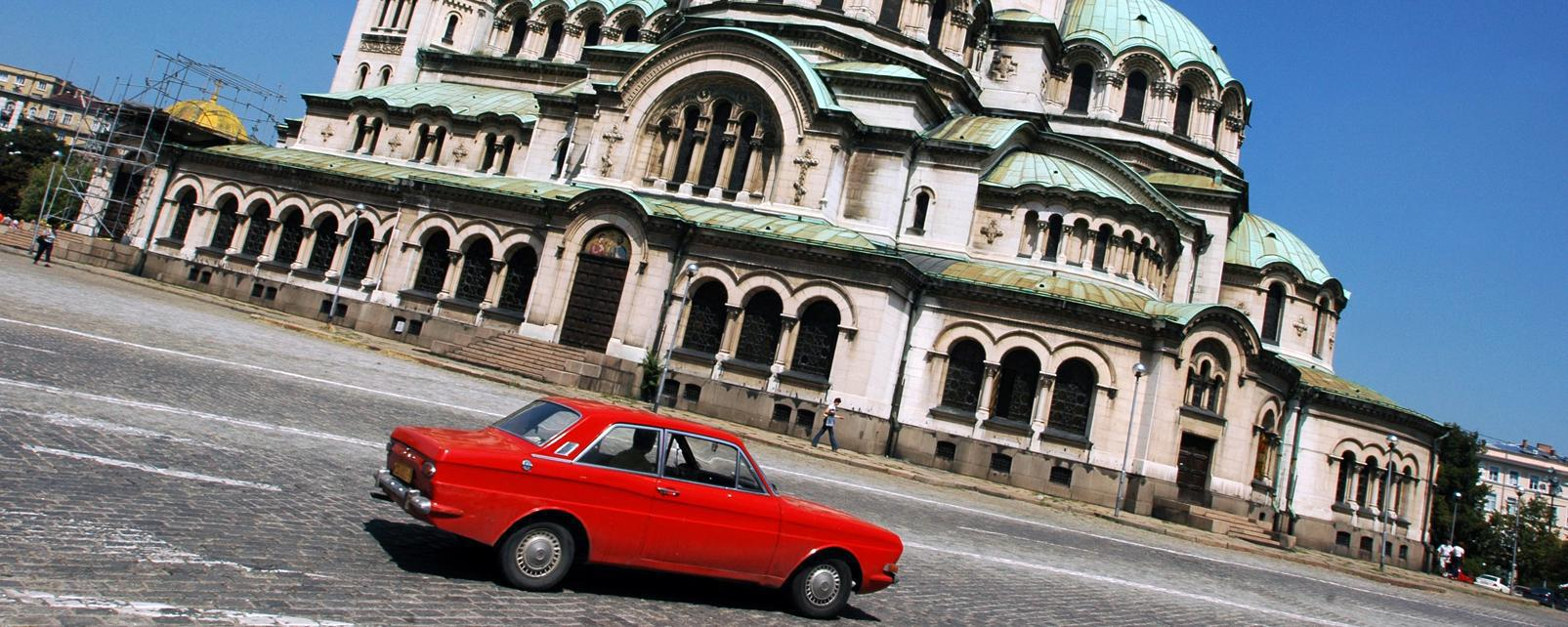 Viajes a bulgaria gu a de viajes bulgaria for Vuelos baratos a bulgaria