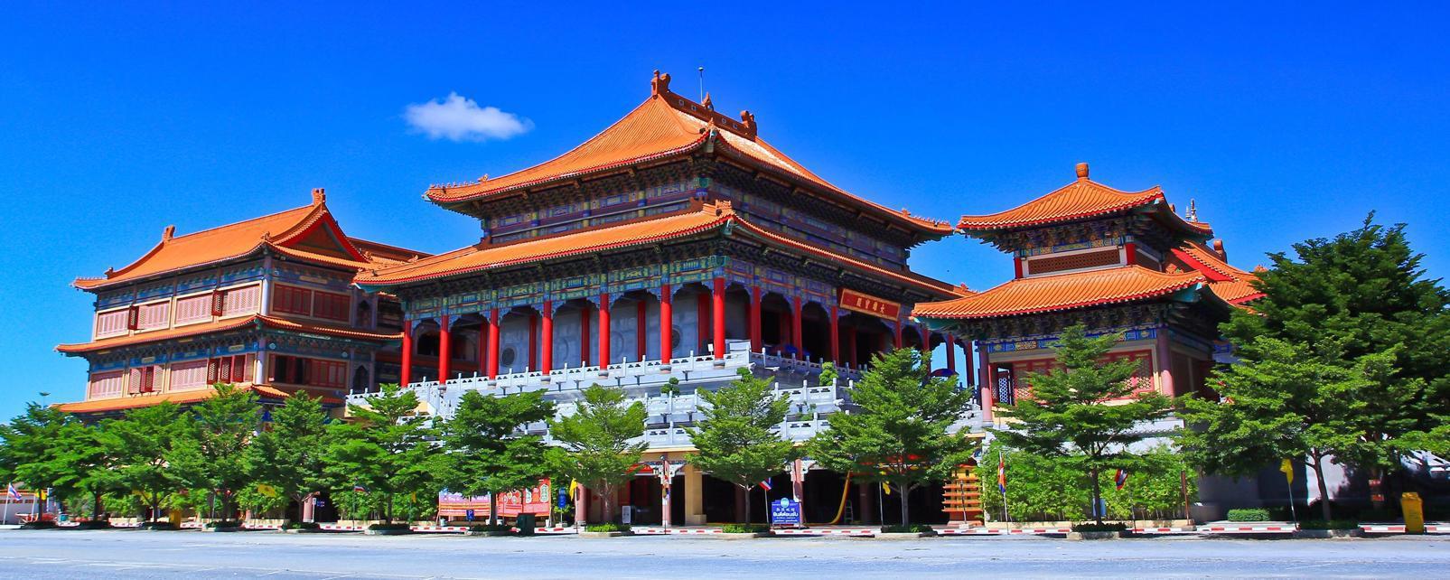 Hotel Pekin Centre Ville