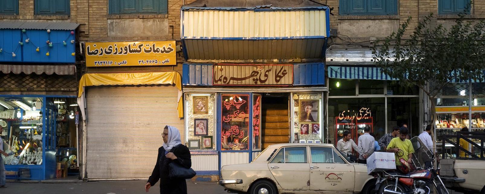 Moyen-Orient; Iran; Teheran;