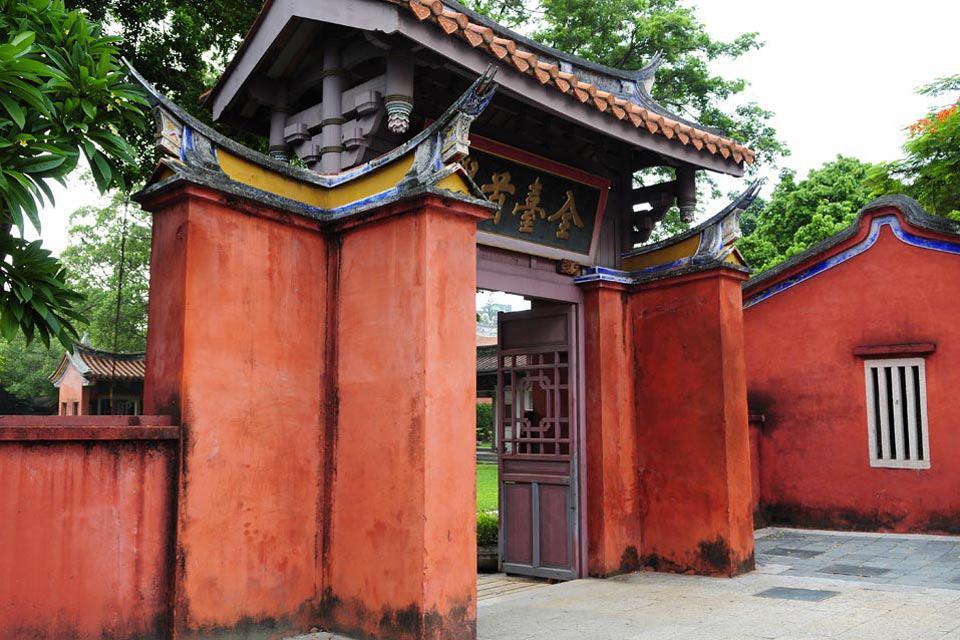 El más antiguo y completo de los templos taiwaneses dedicados a Confucio.