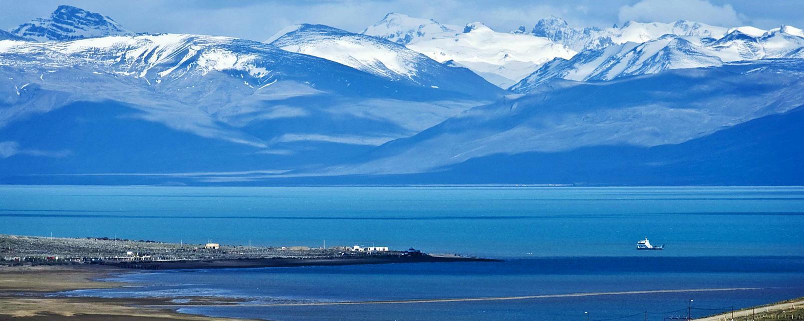 Vol pour patagonie pas cher - Volige pas cher ...