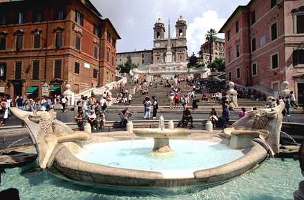 Rome ville ternelle 10 destinations city break moins for Rome hotel piscine