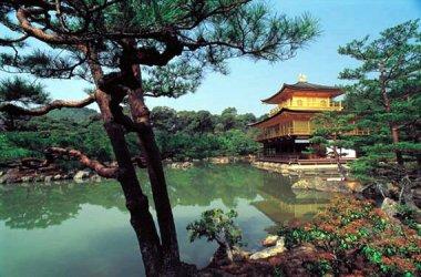 Japón y El monte Fuji