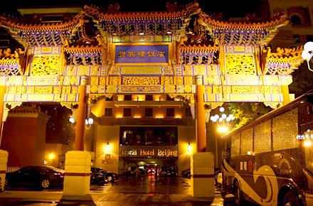 Dove dormire: Shanghai e Pechino