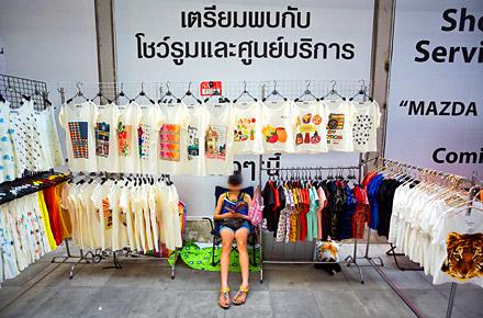 [72H] - Pomeriggio - Shopping a Siam Square