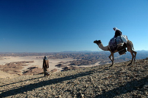 Taba Heights, Egypt