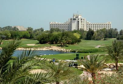 Dubai green land