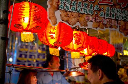 Ningxian Night Market, Taipeh, Taiwan