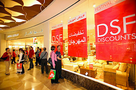 January: Shopping Festival, Dubai